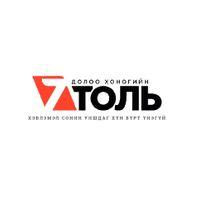 Толь Сонин